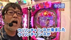 #262 ヒロシ・ヤングアワー/真・北斗無双/海物語IN沖縄4/動画