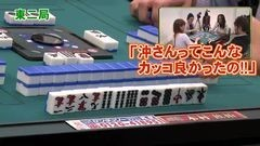 沖と魚拓の麻雀ロワイヤル RETURNS 第115話/動画