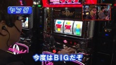 #314 ヒロシ・ヤングアワー/コンチネンタルゼロ/動画