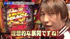 #133 ペアパチ/沖海4/新・必殺仕置人/動画