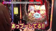 #135 ペアパチ/逆シャア/P鉄拳 極/動画