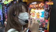 #149 CLIMAXセレクション/シンフォギア2/動画