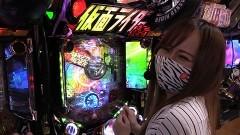 #156 CLIMAXセレクション/仮面ライダー轟音/動画