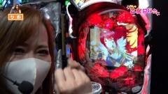#164 CLIMAXセレクション/戦国乙女6/動画