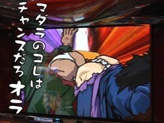 #2 ういちとヒカルのおもスロいテレビヱヴァ  生命の鼓動 /番長2/動画