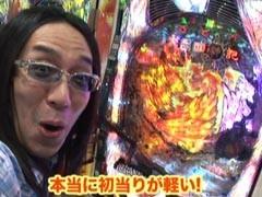 #16 ういち・ヒカルのパチンコ天国と地獄北斗の拳5覇者/動画