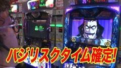 #10船長タック2nd/吉宗/動画