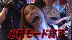 #22 船長タック2nd/ハーデス/パチスロ必殺仕事人/リング運命の日/動画