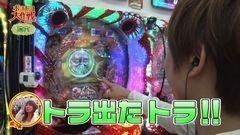 #6 ポコポコ/ウルトラバトル烈伝 戦えゼロ/CR AKB48 バラの儀式/動画