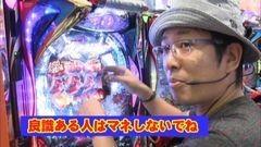 #65 ういち・ヒカルのパチンコ天国と地獄/CRウルトラバトル烈伝/動画