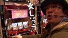 #202 おもスロ/リノ/動画