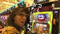 #206 おもスロ/クジラッキー/秘宝伝〜伝説への道〜/動画