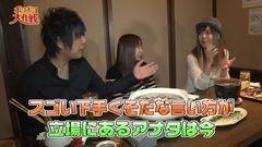 #56 ポコポコ/ヤマト-ONLY ONE-/ 乙フェス/海物語3R /動画
