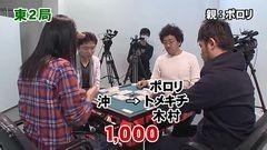 沖と魚拓の麻雀ロワイヤル RETURNS 第41話/動画