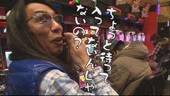 #251 おもスロ/バジIII/クラセレ/北斗修羅/動画