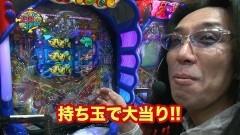 #130 ういち・ヒカルのパチンコ天国と地獄/うしとら/天下一閃/動画