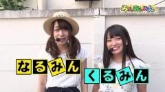 #40 CLIMAXセレクション/天龍/AKBバラの儀式/リング終焉/動画