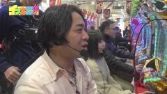 #79 CLIMAXセレクション/蒼穹のファフナー2/動画