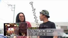 #379 おもスロ/凱旋/チェンクロ/リノ/バーサス/ドンちゃん2/動画