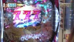 #107 CLIMAXセレクション/新・必殺仕置人/ぱちまどマギ他/動画