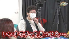 沖と魚拓の麻雀ロワイヤル RETURNS 第311話/動画