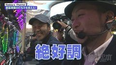 #32 嵐と松本/パチスロ エウレカセブンAO/動画