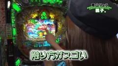 #41 PPSLタッグリーグ/必殺仕事人V/マクロスF2/GANTZ/ちゃま喝/動画