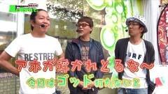 #106 あるていど風/ゾンビリーバボー-絶叫-/ハーデス/動画