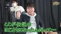 沖と魚拓の麻雀ロワイヤル RETURNS 第224話/動画