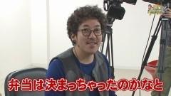 沖と魚拓の麻雀ロワイヤル RETURNS 第225話/動画