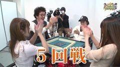 沖と魚拓の麻雀ロワイヤル RETURNS 第53話/動画
