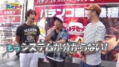 #36 ゲッツゴー/押忍!番長3/ルパン三世〜世界解剖〜/動画