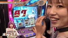 #14 パチバトS「シーズン6」/Re:ゼロ/バジ絆/サラ番/動画