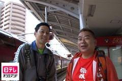 #3 瀬戸内海・島巡りの旅1/動画