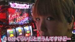 #69 パチスロ極セレクション_水瀬美香のスロってみっかデビルメイクライ4/動画