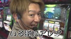 #362 極セレクション/ジャッカスチーム/動画