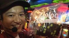 #391 極セレクション/押忍!サラリーマン番長/動画