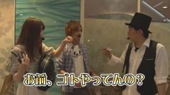 #442 極セレクション/ハーデス/モンキーターンII/聖闘士星矢 海皇覚醒/動画
