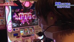 #579 嵐・梅屋のスロッターズ☆ジャーニー/千葉県★前編/動画
