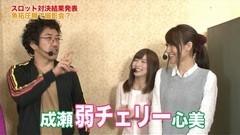#66 ツキとスッポンぽん/聖闘士星矢 女神聖戦/まどマギ/動画