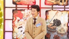#377 木下大サーカスの知られざる地獄/動画