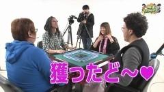 沖と魚拓の麻雀ロワイヤル RETURNS 第211話/動画