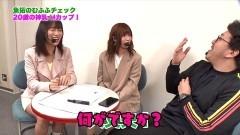 #244 ツキとスッポンぽん/GI優駿倶楽部2/まどマギ2/動画