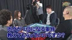 沖と魚拓の麻雀ロワイヤル RETURNS 第228話/動画