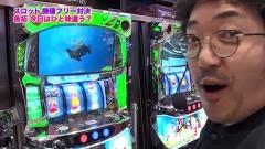 #291 ツキとスッポンぽん/エウレカ3/Reゼロ/動画