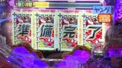 #460 ヒロシ・ヤングアワー/北斗無双 第3章/ルパン 復活のマモー/Pまどマギ キュゥべえ/新・必殺仕置人 TURBO/Reゼロ/動画