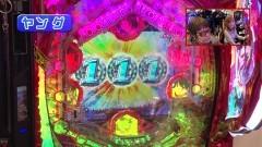 #470 ヒロシ・ヤングアワー/P〈物語〉シリーズ セカンドシーズン/動画