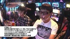 #478 ヒロシ・ヤングアワー/SLOTバジリスク〜甲賀忍法帖〜絆2/動画