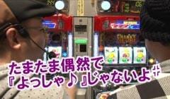 #56 ヒロシ・ヤングアワー�クランキーコレクション/動画