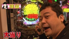 #1 ペアパチ/北斗の拳5 百裂/牙狼外伝 桃幻の笛/動画
